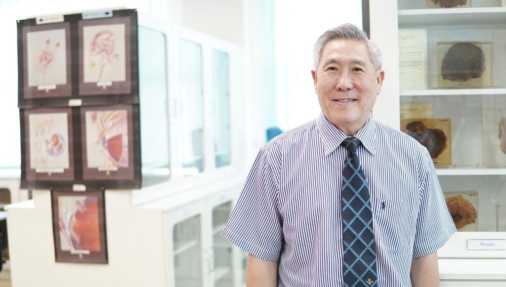 Chung Sin Fah @ Chang Sim Hwa