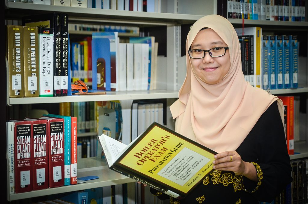 Noor Aina Mohd Nazri