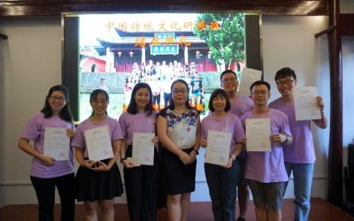 Lecturers gain in-depth knowledge on Chinese culture